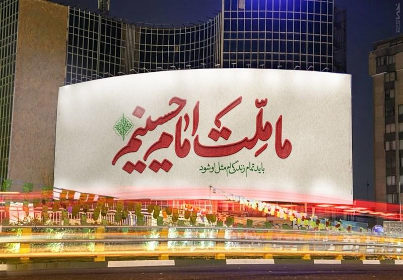 http://www.tabasomemehr.ir/Uploads/3/Gallery/20200815111923482.jpg